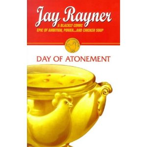 day of atonement_